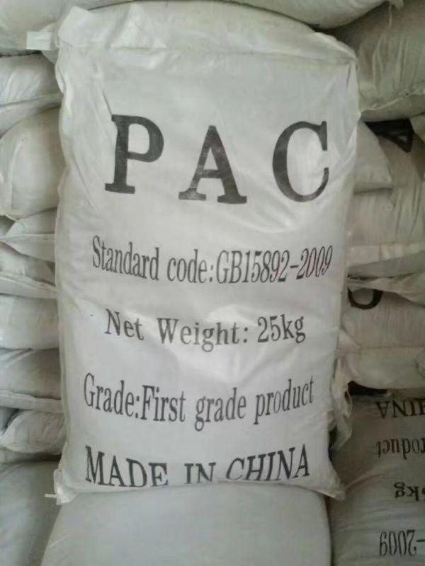 工业级含量28% 聚合氯化铝价格金科聚合氯化铝
