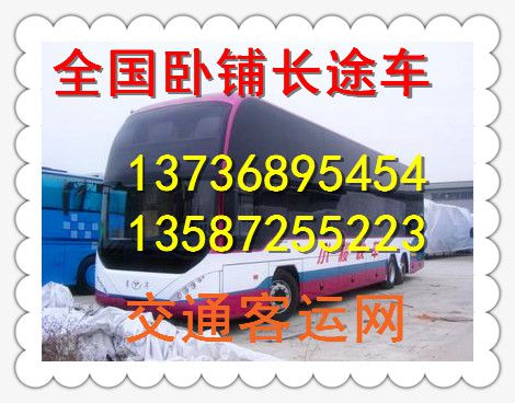http://himg.china.cn/0/4_807_237158_470_368.jpg