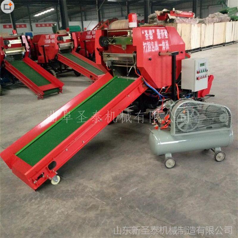 稻草打捆机大地 圆捆秸秆打捆机 大型自动捡拾打捆机