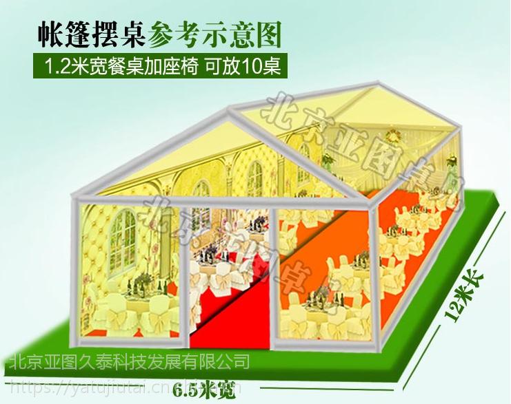 西藏婚宴事宴流动充气帐篷大篷,一居室免搭建防风防水