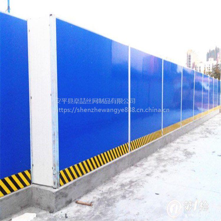 本厂供应市政道路安全喷塑彩钢板围挡 建筑道路施工铁皮临时遮挡围挡