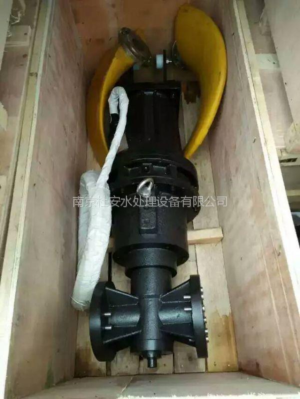 QDT3/4-1800/2-56/P潜水推进器