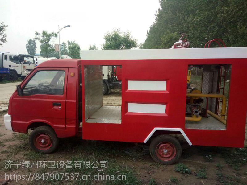 新型新能源消防车电动消防车低价销售