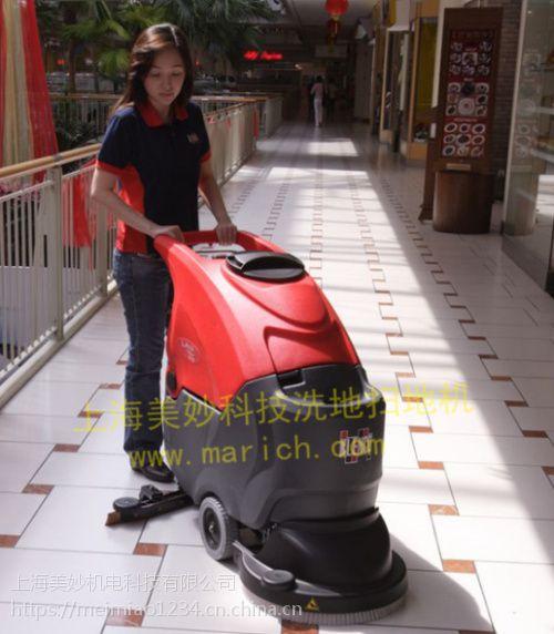 仓库手推式洗地机,仓库自动洗地机