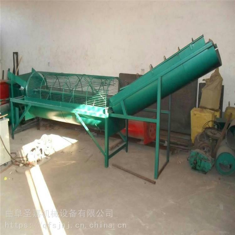 新款加长型薯类洗薯机 红薯清洗设备生产厂家