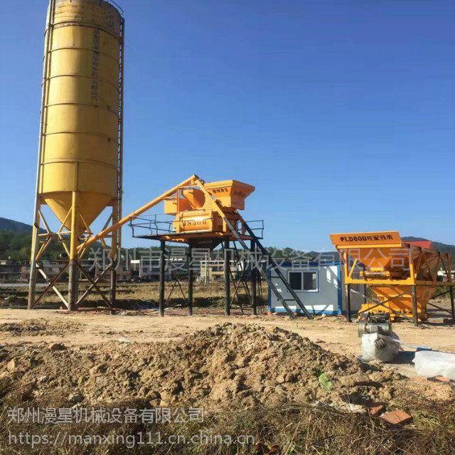 供应混凝土搅拌站设备 建筑机械用混凝土搅拌站厂家