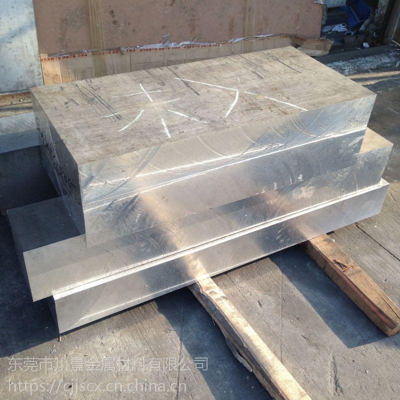 5182防锈铝合金 5182汽车用铝板