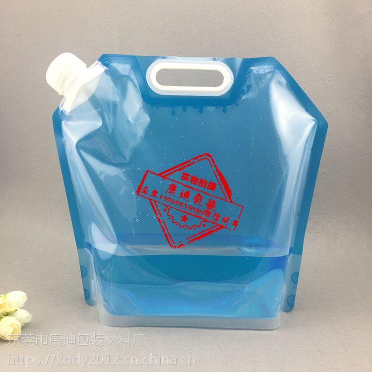 大容量5公斤通用包装液体饮料酱料食品包装袋现货供应10斤芝麻酱袋子定制