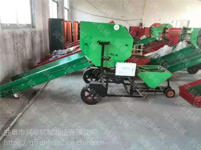稻草捡拾打捆机 青贮秸秆打捆机 养殖饲料包膜机