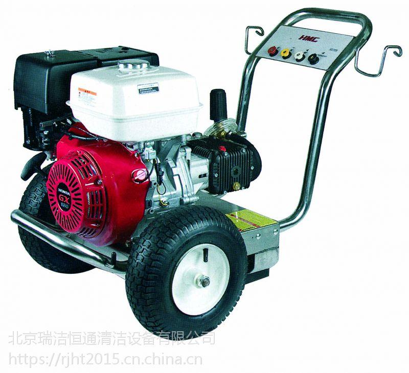 意大利AR泵275bar高温高压水喷砂清洗机 及配件大全
