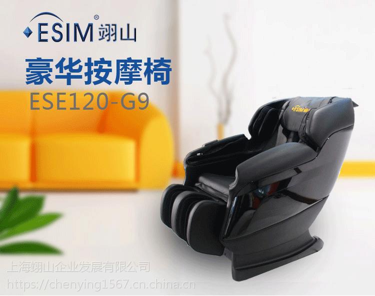 ESIM共享按摩椅加盟 共享按摩椅的市场前景 微信扫一扫按摩椅