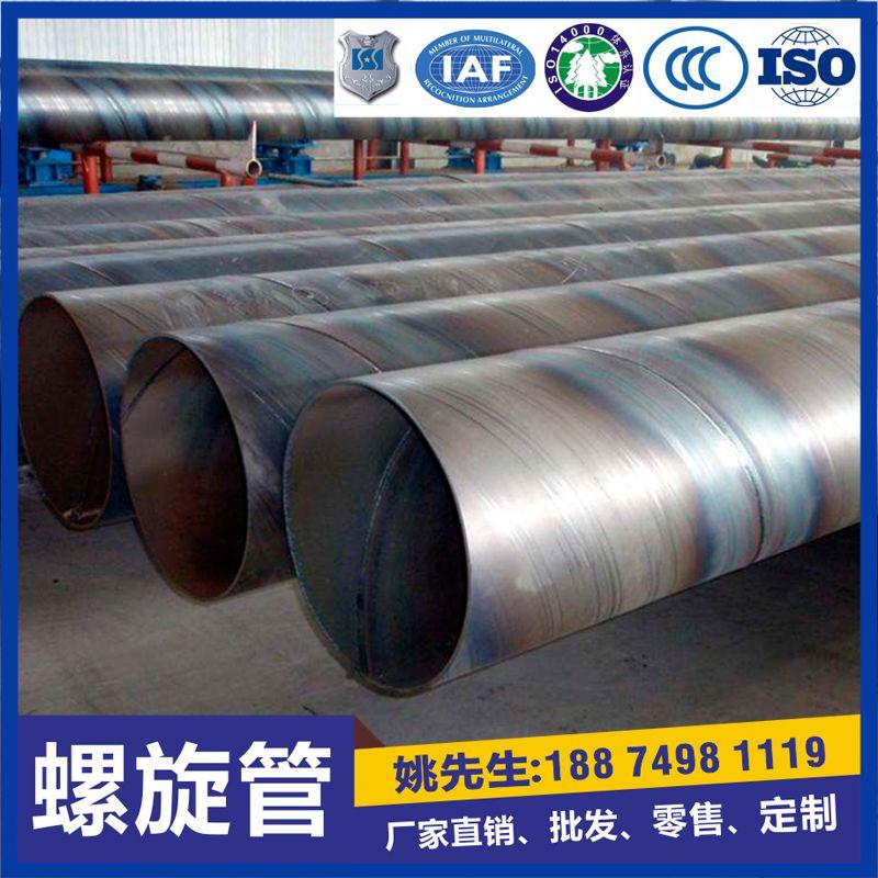 宁乡过河大桥桩用螺旋钢管生产厂家