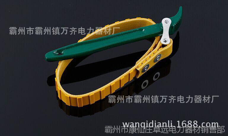 皮带式链条滤清扳手 厂家直销 塑胶可调节开瓶器机油格清理扳手