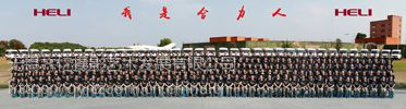 上海集体照 合影照 上海会议大合照