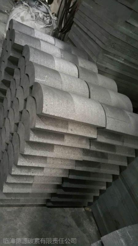 厂家批发优质石墨阳极瓦片 碳素瓦片 碳素阳极瓦
