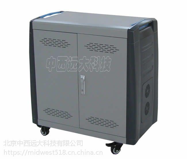中西 移动式平板充电柜 54位 库号:M343698 型号:TB93-HJ-CM06