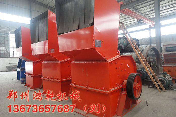 http://himg.china.cn/0/4_808_236408_700_467.jpg