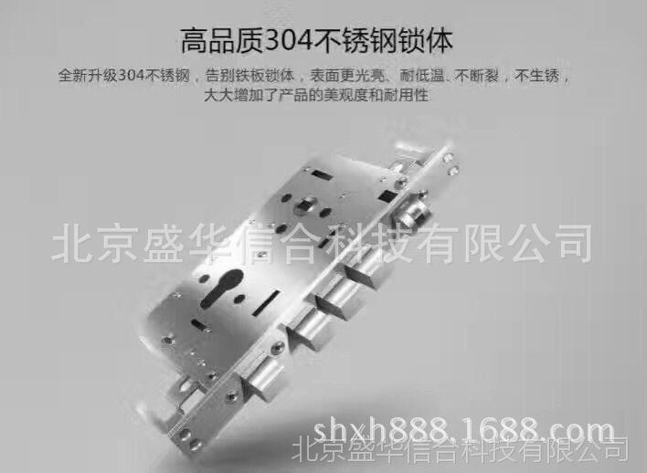 海康威视DS-HL1-C感应式IC卡酒店门锁 防盗锁密码锁