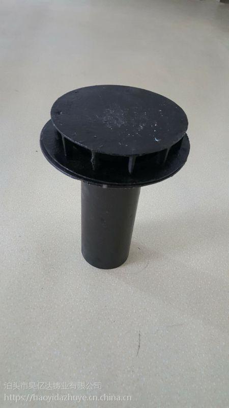 铸铁87雨水斗 87型排水雨水斗 铸铁雨水斗直通地漏 彩钢房铸铁雨水