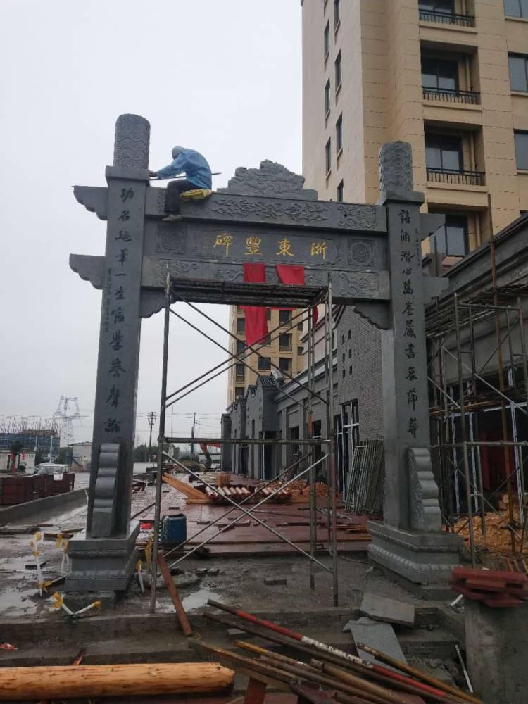 衡阳石雕门牌楼定制 来电咨询