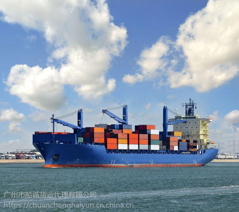 温州到大连点对点水运直航运输双向海运费查询