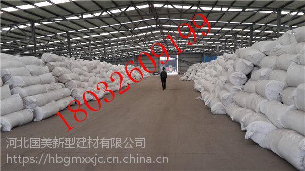 阳泉市70mm120kg含锆陶瓷纤维甩丝毯每立方价格 130kg硅酸铝毯