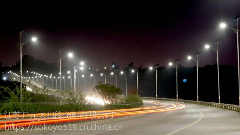湖南省长沙市省道高光效高配置太阳能路灯安装效果