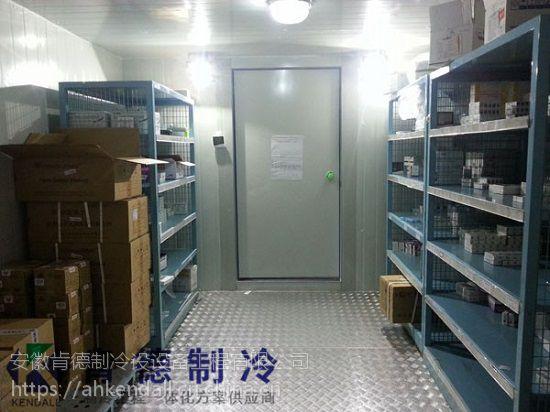 医疗冷库安装 医疗冷库设计建造公司推荐
