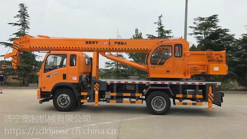 重汽16吨吊车(12吨;10吨;8吨)