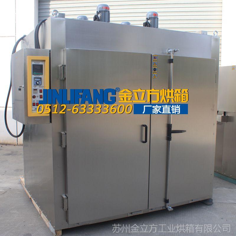 厂家直销 蜂窝陶瓷蓄热体 陶瓷纳滤膜烘箱 烤箱 干燥箱