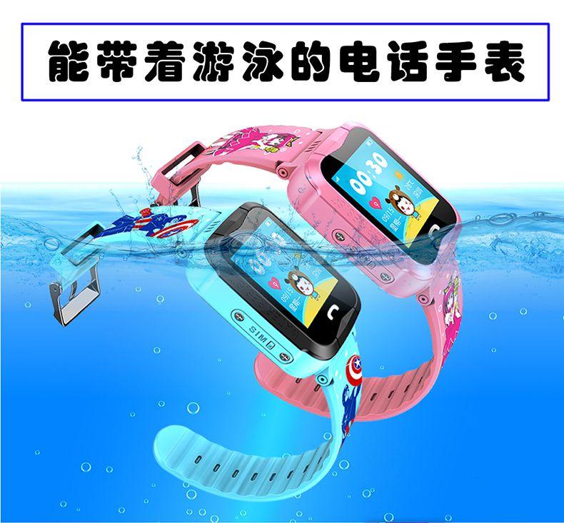 琦亿电话手表v6 儿童定位手表智能防水多功能学生手机
