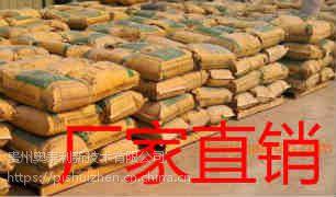 瓮安灌浆料厂家直销