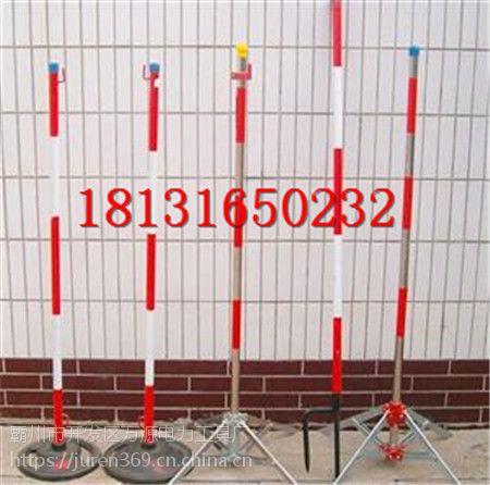 万源 电力施工围栏四角围栏支架 可移动警示带