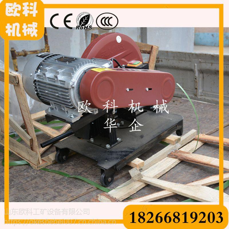 欧科小型铝材切割机 角钢型材切割机除尘式砂轮机
