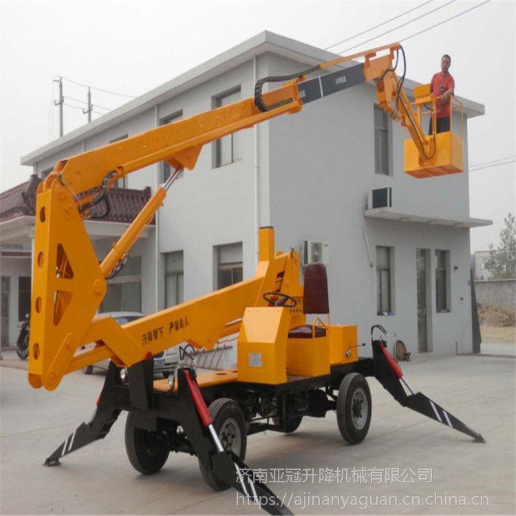 电动移动曲臂式升降机 移动式升降平台车 柴电两用维修升降货梯