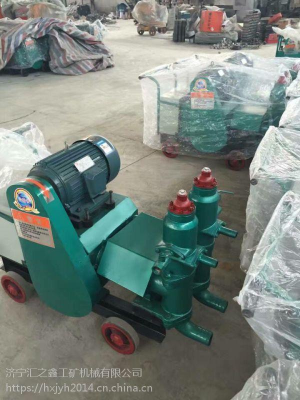 WSB-3单缸注浆机 八方集团深基坑支护活塞泵单缸水泥活塞式注浆机