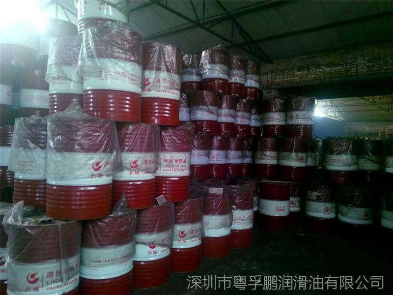 170公斤/桶-长城牌SH 5100 、5220、5320、5460重负荷工业齿轮油