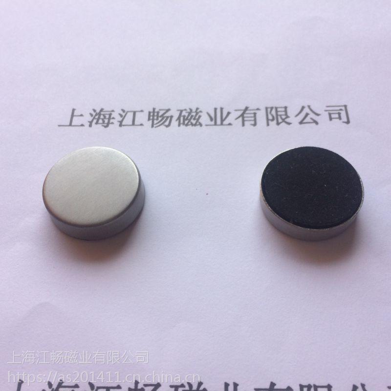 不锈钢白板磁吸 铁壳白板磁铁吸 不锈钢黑板磁扣磁钉 D20 25 27 30MM铁壳冰箱贴磁吸磁铁