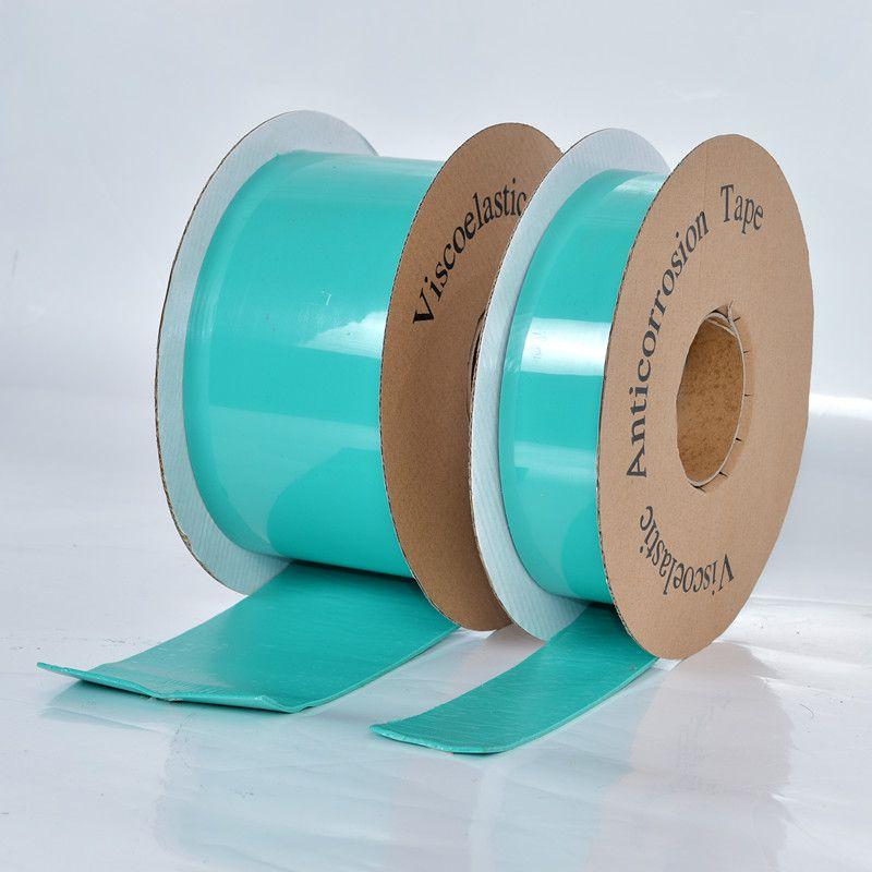 全民塑胶迈强牌粘弹体防腐带厂家 产品耐水性优 保质期36个月