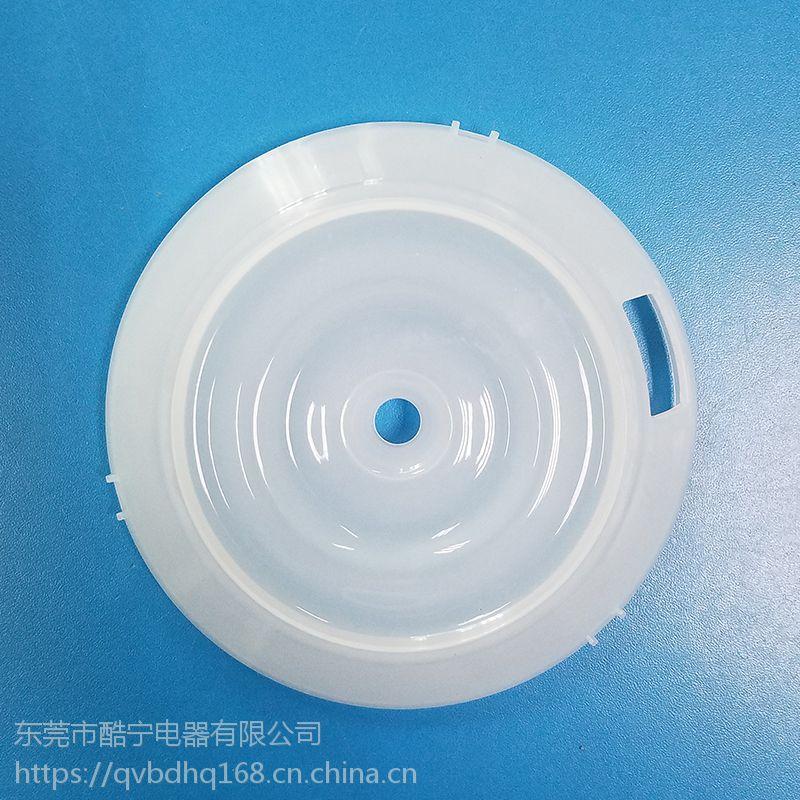 酷宁塑料手柄、塑料配件生产加工厂家