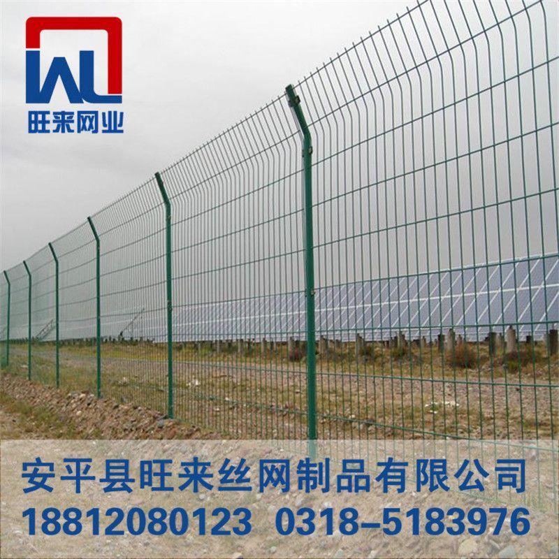 旺来护栏网厂家 体育场护栏网 公路护栏板 工地围栏网