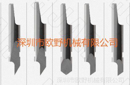 厂供提供Esko 艾司科kc104 kc105等型号钨钢切割机刀片