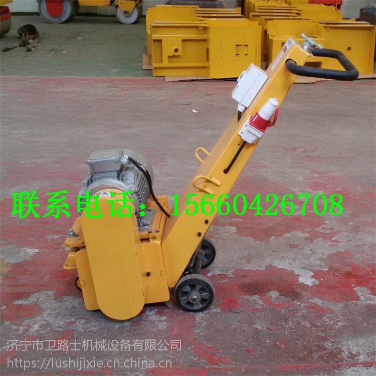 LSX-300型地面铣刨机 混凝土路面铣刨机 小型汽油拉毛机