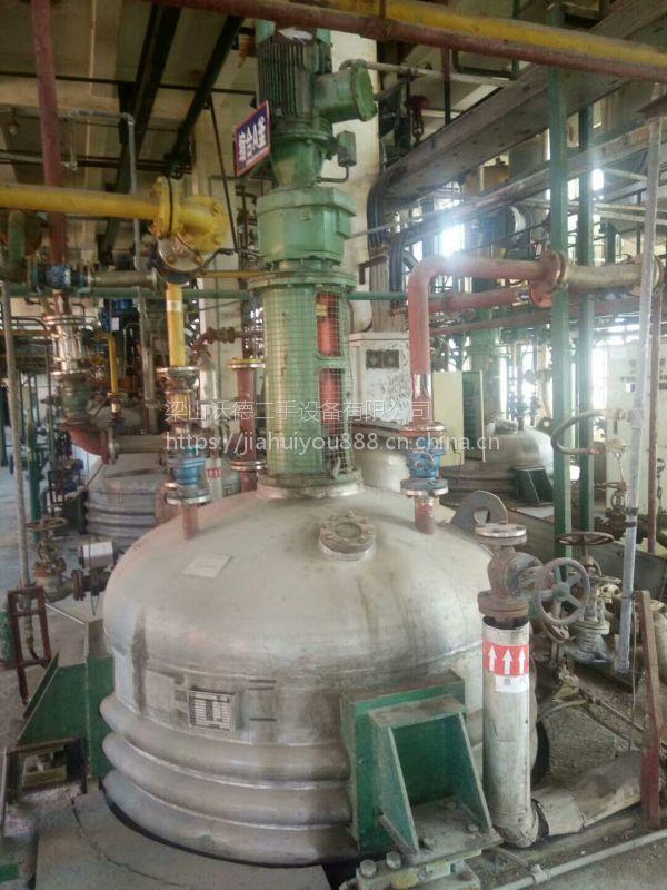 优质精品2吨 太极搪瓷反应釜 10立方不锈钢电加热外加套反应釜罐
