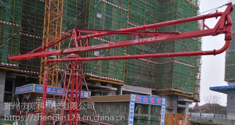 梧州郑科HG15双回转楼面混凝土布料机操作灵活