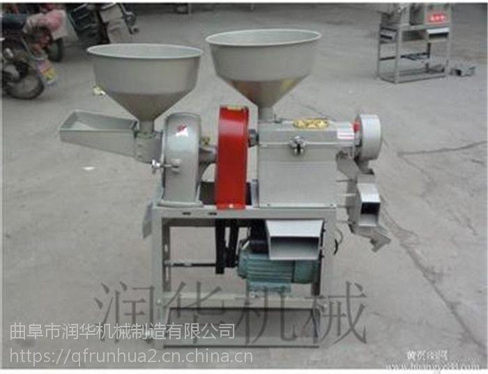 干净高效碾米机 水稻谷子去皮机 粗粮磨面机
