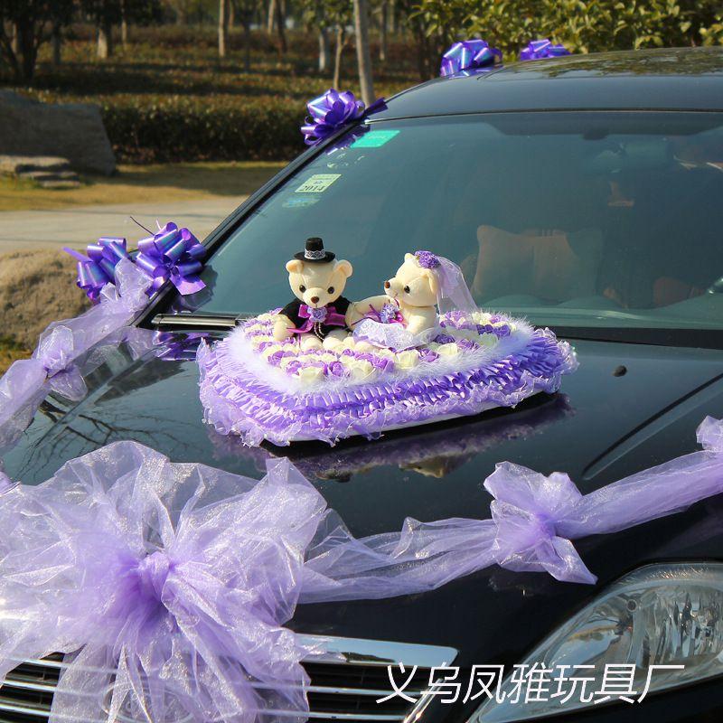 2015大号情人节结婚婚车假花仿真花欧式 花车装饰套装含小熊公仔图片