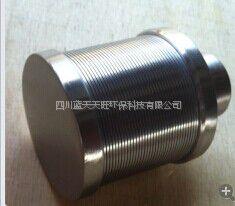 四川省蓝天天旺叠片不锈钢水帽制造厂家供应