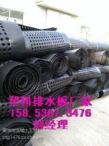 福州16高车库滤水板∠地下室蓄排水板《厂家直供》
