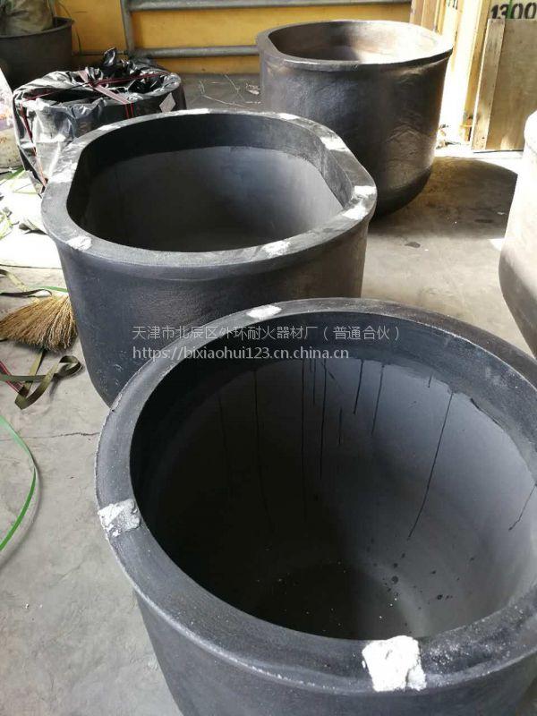 熔铜专用坩埚【石墨坩埚】厂家现货